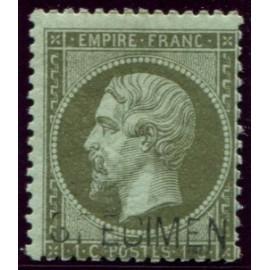 Spécimens (lot 4110 à 4116)