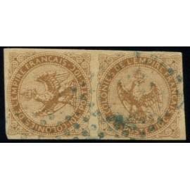 Colonies Générales (lot 5160 à 5187)
