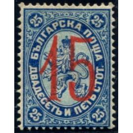 Belgique à Etats-Unis (lot 6190 à 6331)