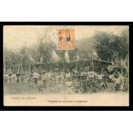 Franchise Militaire de France (lot 8841 à 8881)