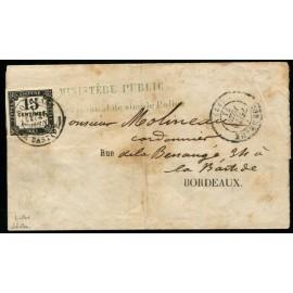 Lettres Taxées (lot 8989 à 9020)