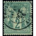 Sage type I (N sous B) N°61 au N°82